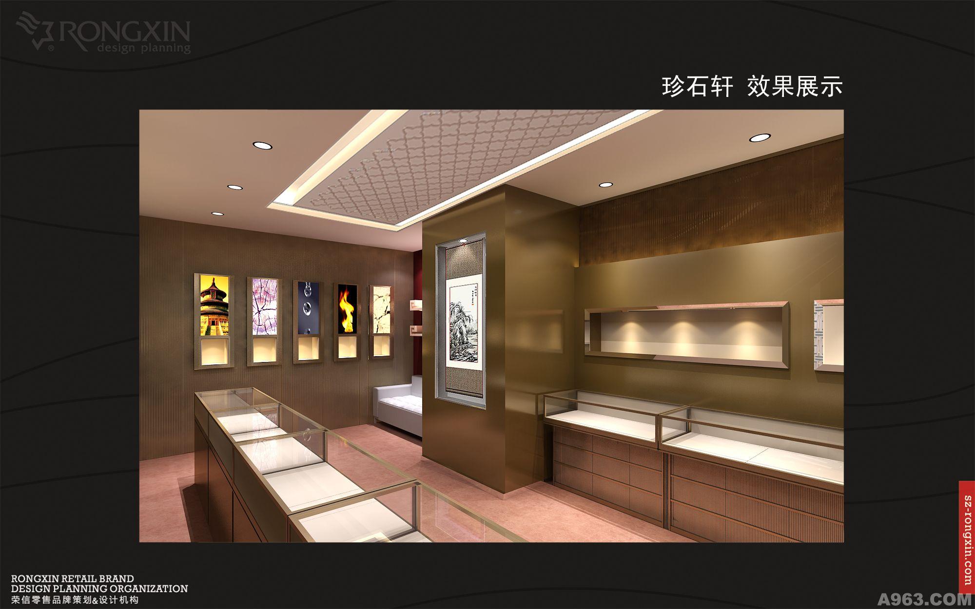 珍石轩珠宝店展示效果图 - 商业空间 - 深圳室内设计