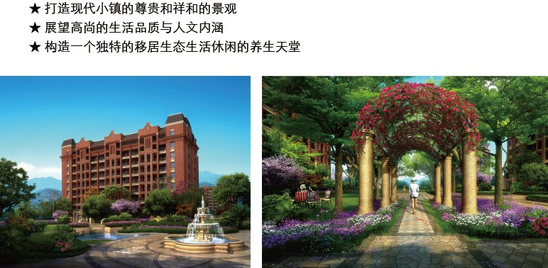 温州乐清雁荡山旅游风景区照明设计方案