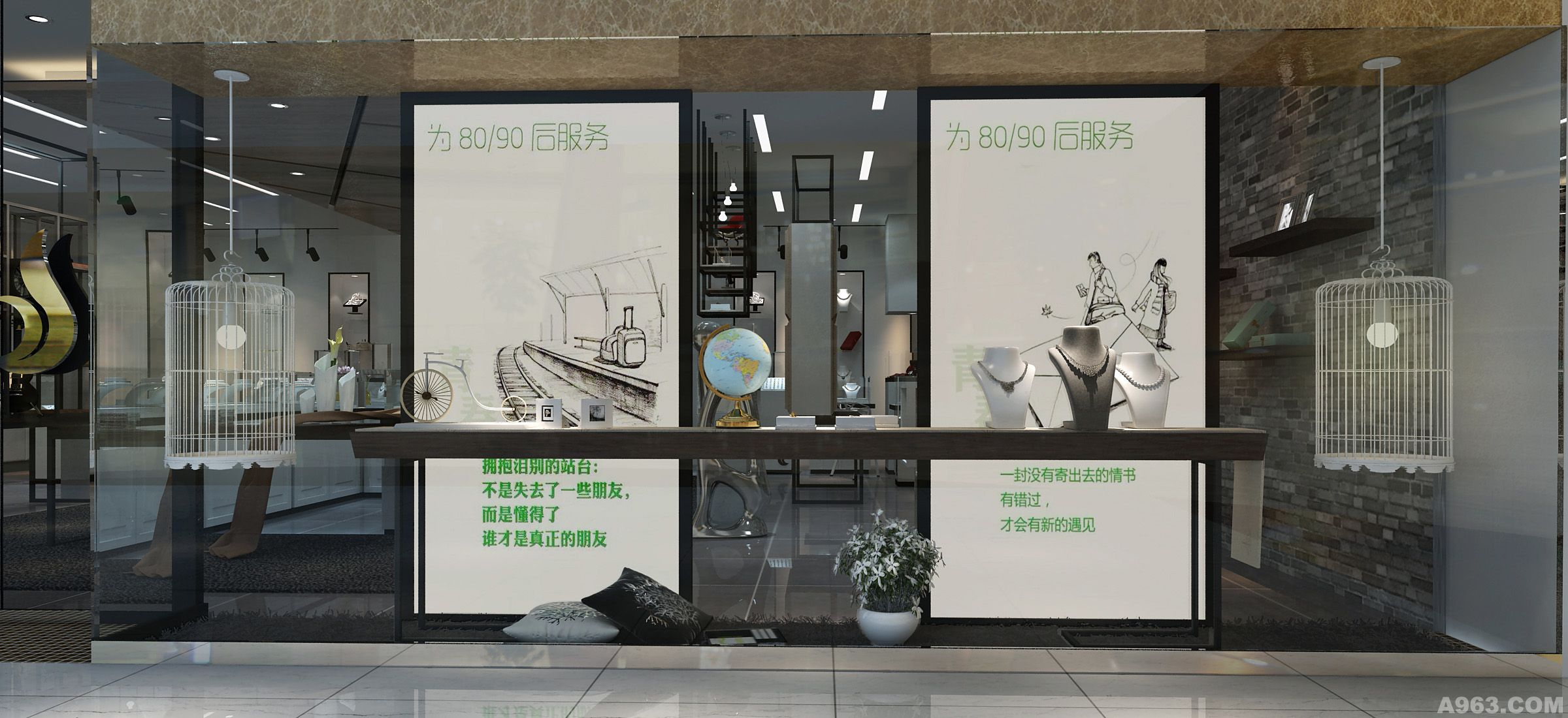 深圳珠宝品牌展示专卖形象店空间设计