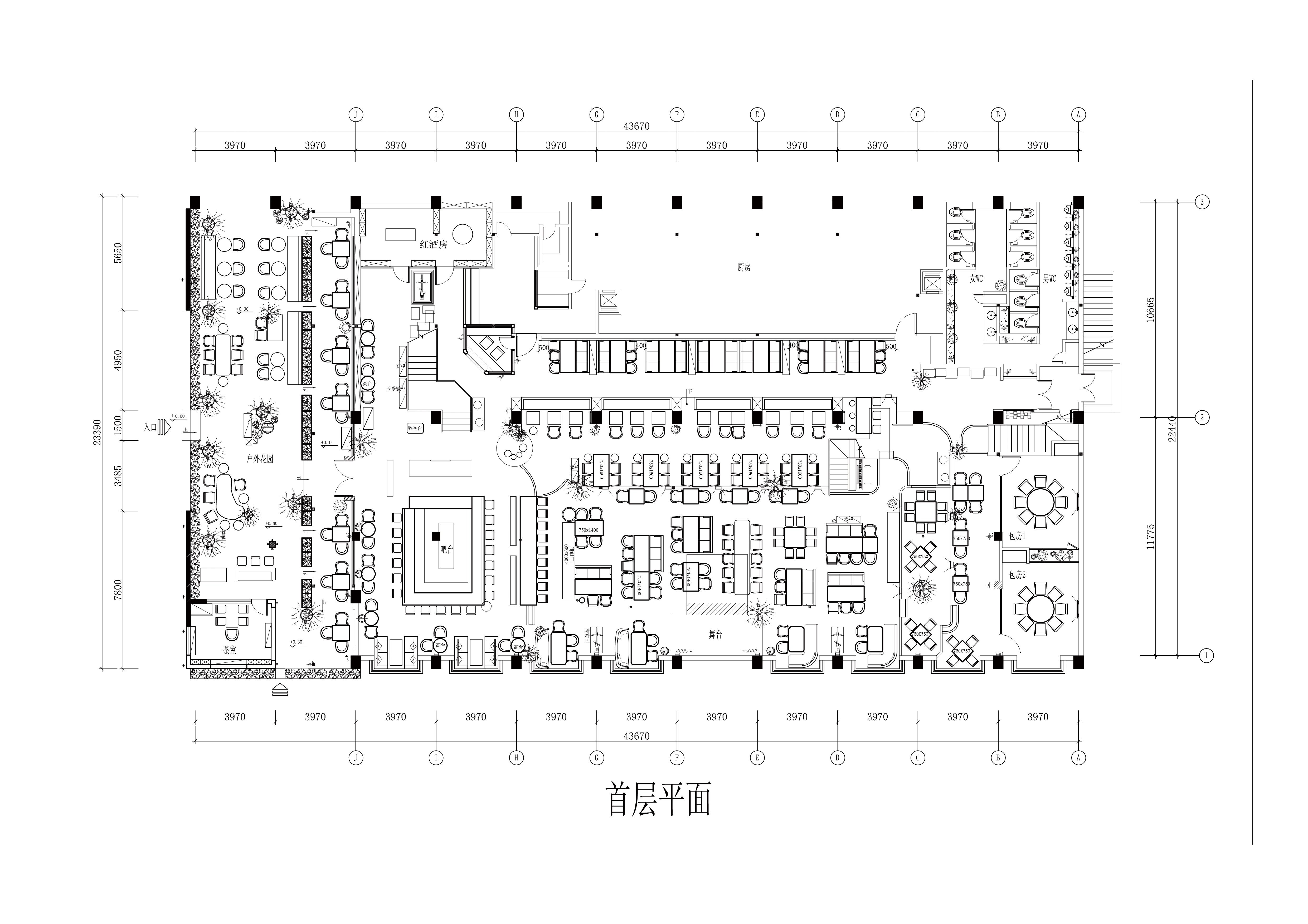 胡桃里音乐餐厅 - 餐饮空间