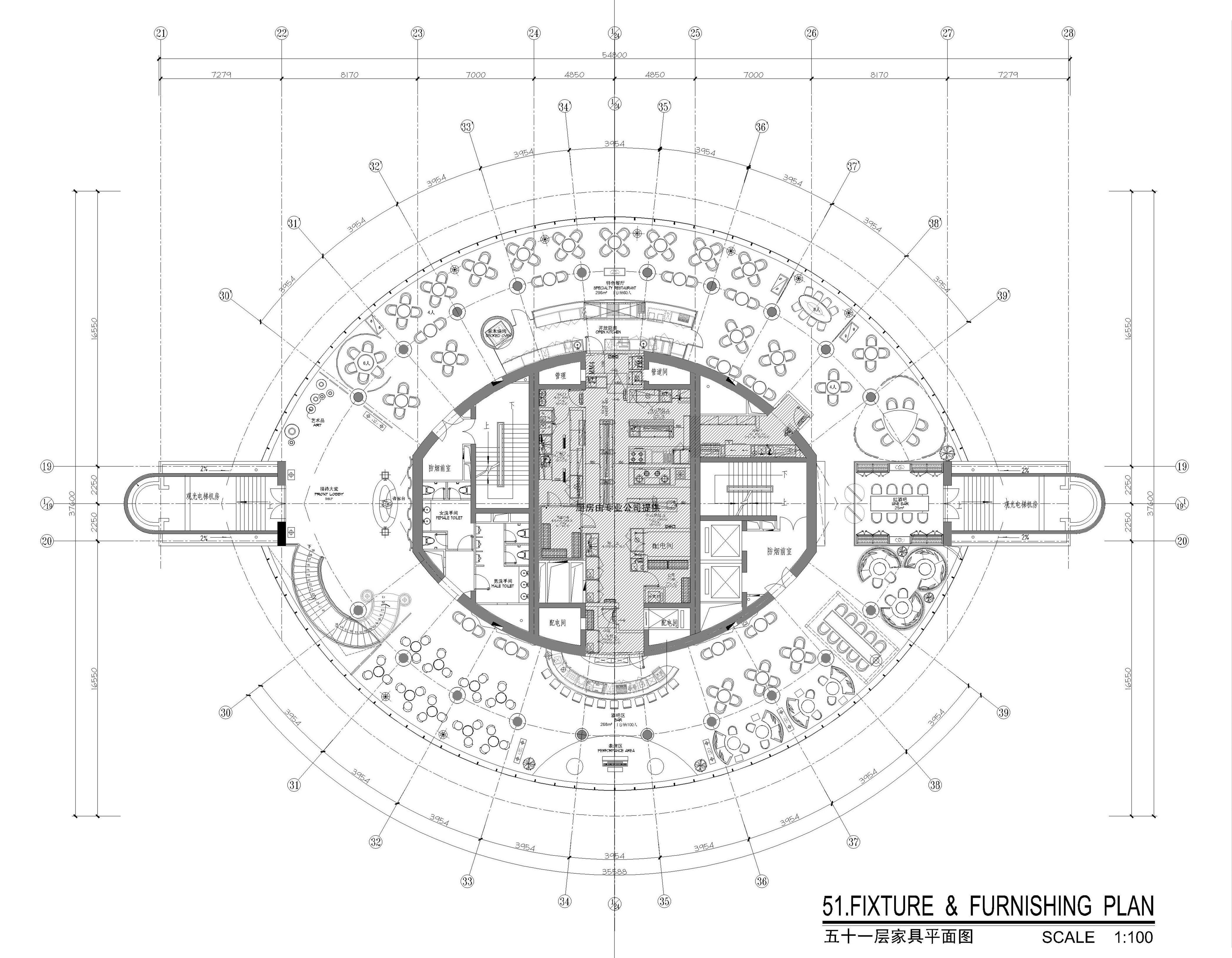 中华室内设计网 作品中心 公共空间 会所设计 > 陈伟文作品  西安,古