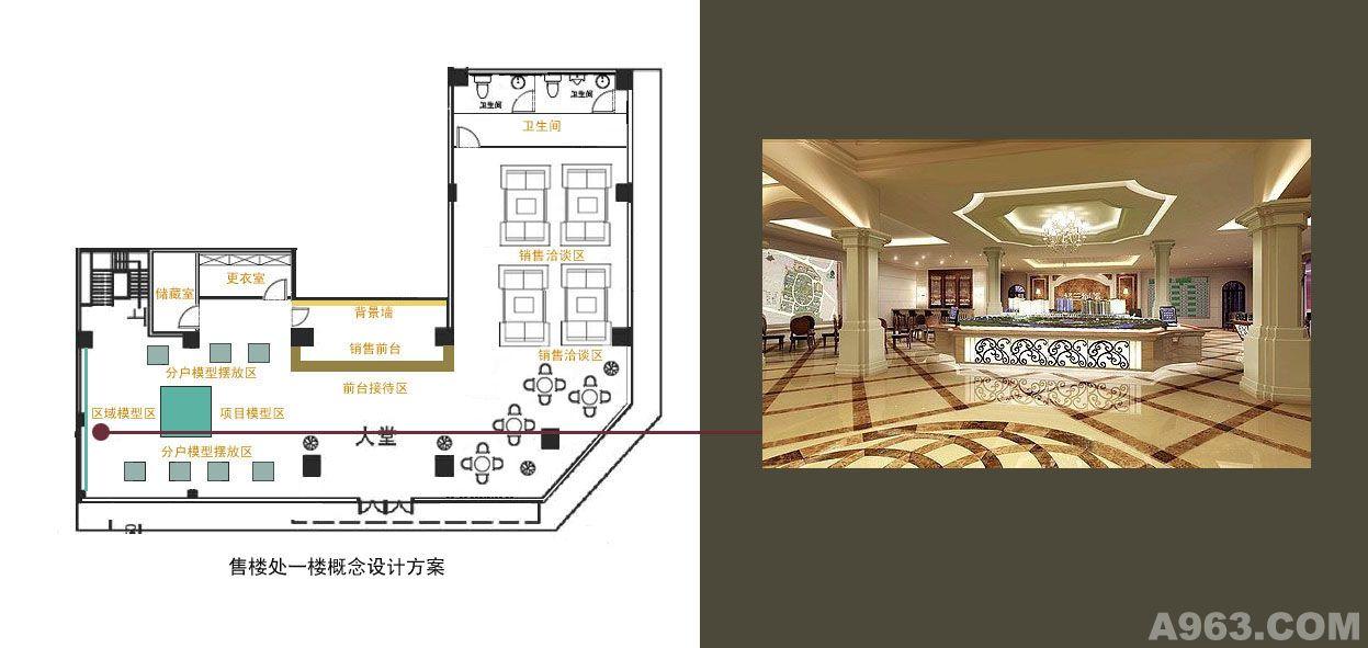 """(Neoclassicism Style) 楼盘是开发商的作品。售楼处是楼盘的脸面。因此,售楼处设计的好坏对楼盘的销售由为重要。 贵阳市甘荫塘开发""""花郡""""地产项目。建筑外观怡人唯美大气,为欧式现代简约建筑风格。从楼盘可以看出开发商的用心和品味;所谓画如人品!为了建筑和室内设计风格即谐调统一又有新意,建议售楼处设计采用时下最流行的被购房者普遍追捧的现代新古典主义风格,与建筑整体谐调通一同时又有变化,以适应不同户型购房者的审美需求。下来先对售楼处设计构思细节分别进行表述。 欧式现代古典"""