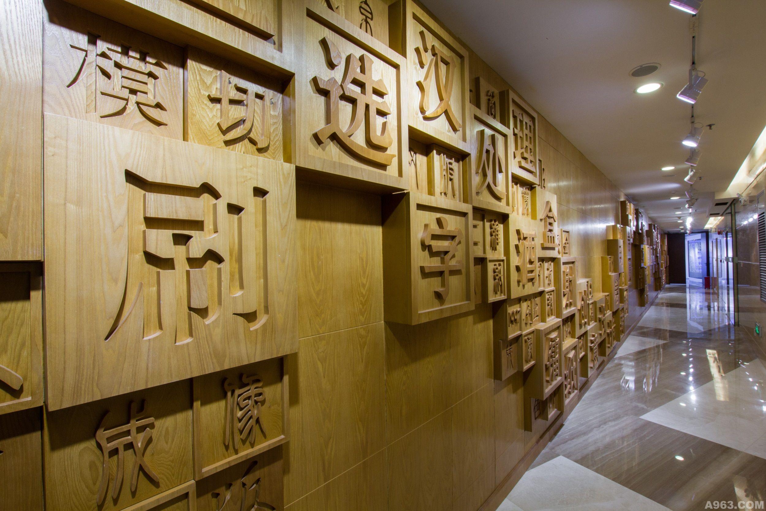 劲嘉集团办公空间设计图片