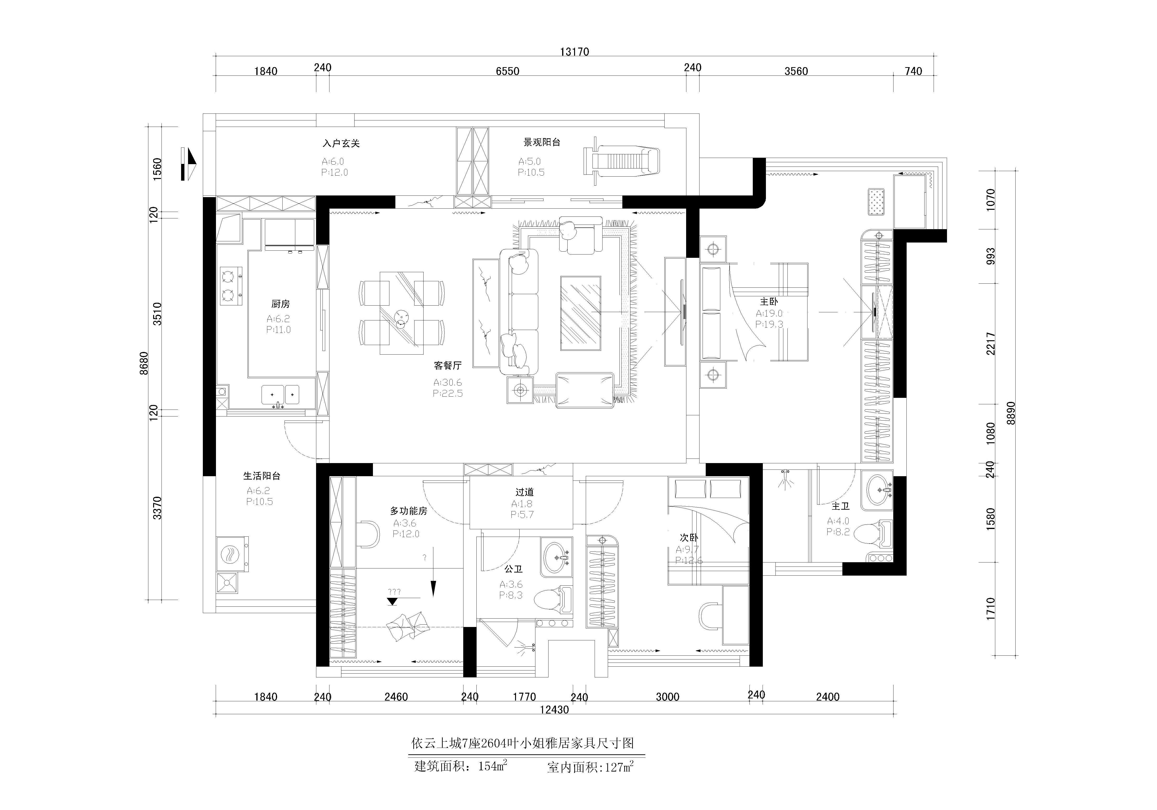 居住空间室内平面图
