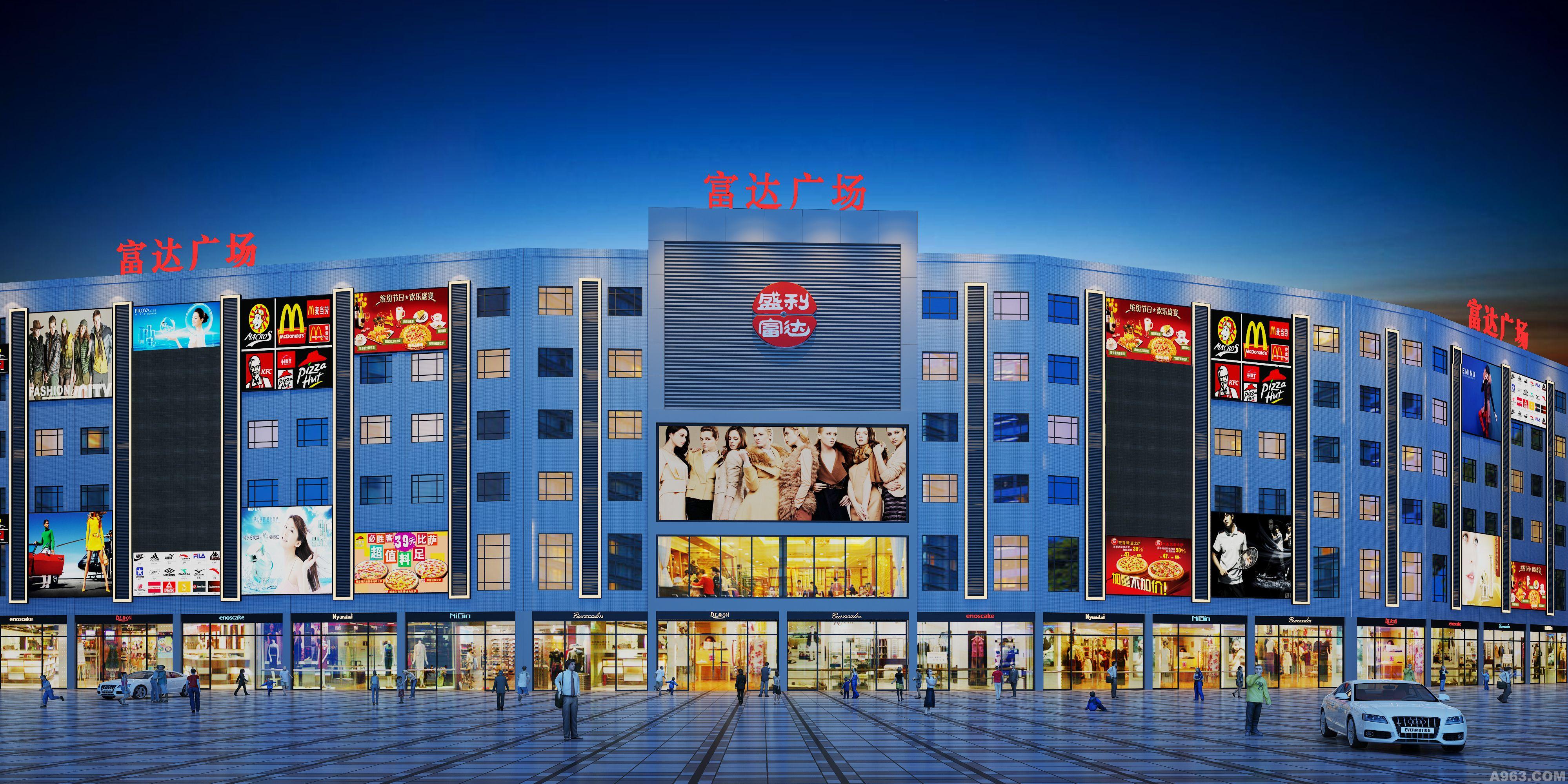 design 三层商业建筑效果图 商业建筑立面效果图  沿街二层楼效果图
