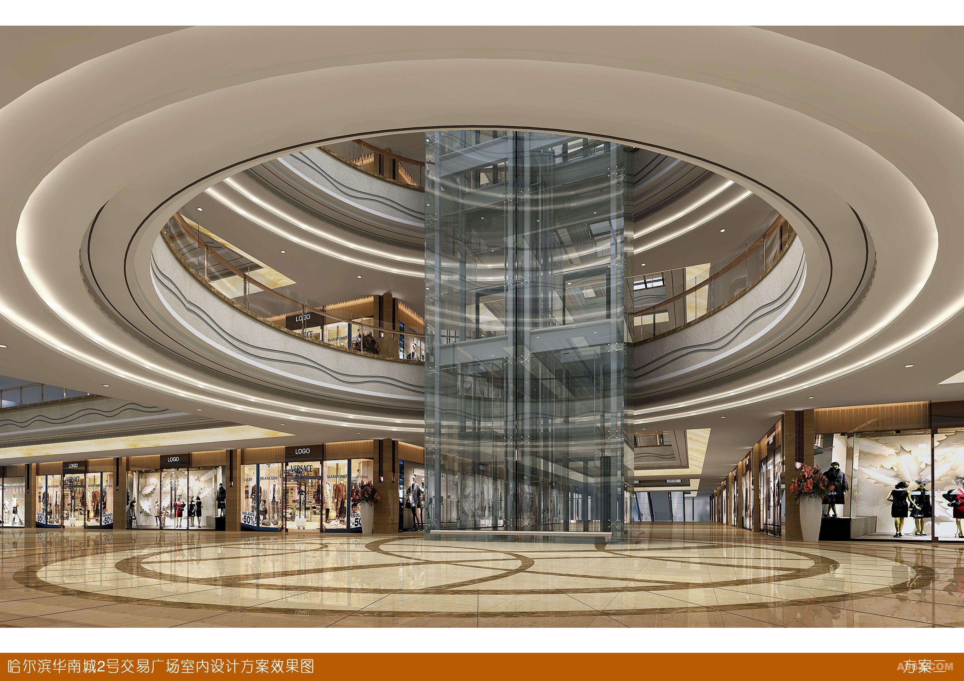 哈尔滨交易广场商业空间设计说明
