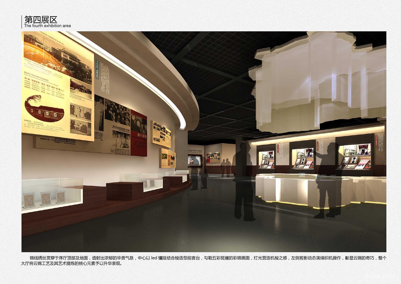 展览馆设计说明