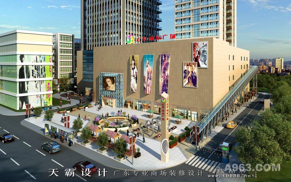时尚城市综合体设计效果图 精美外立面设计效果图