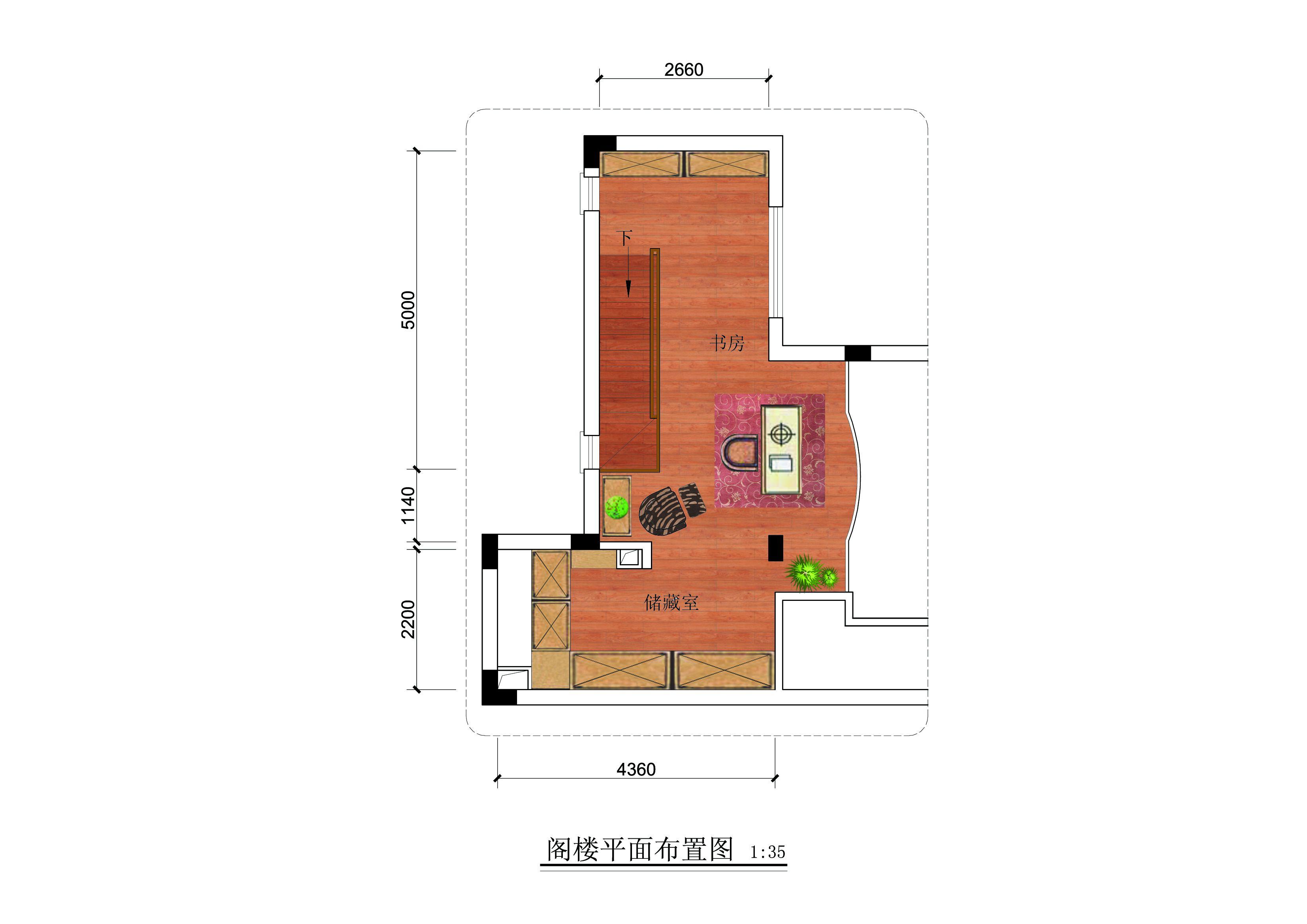 阁楼平面图