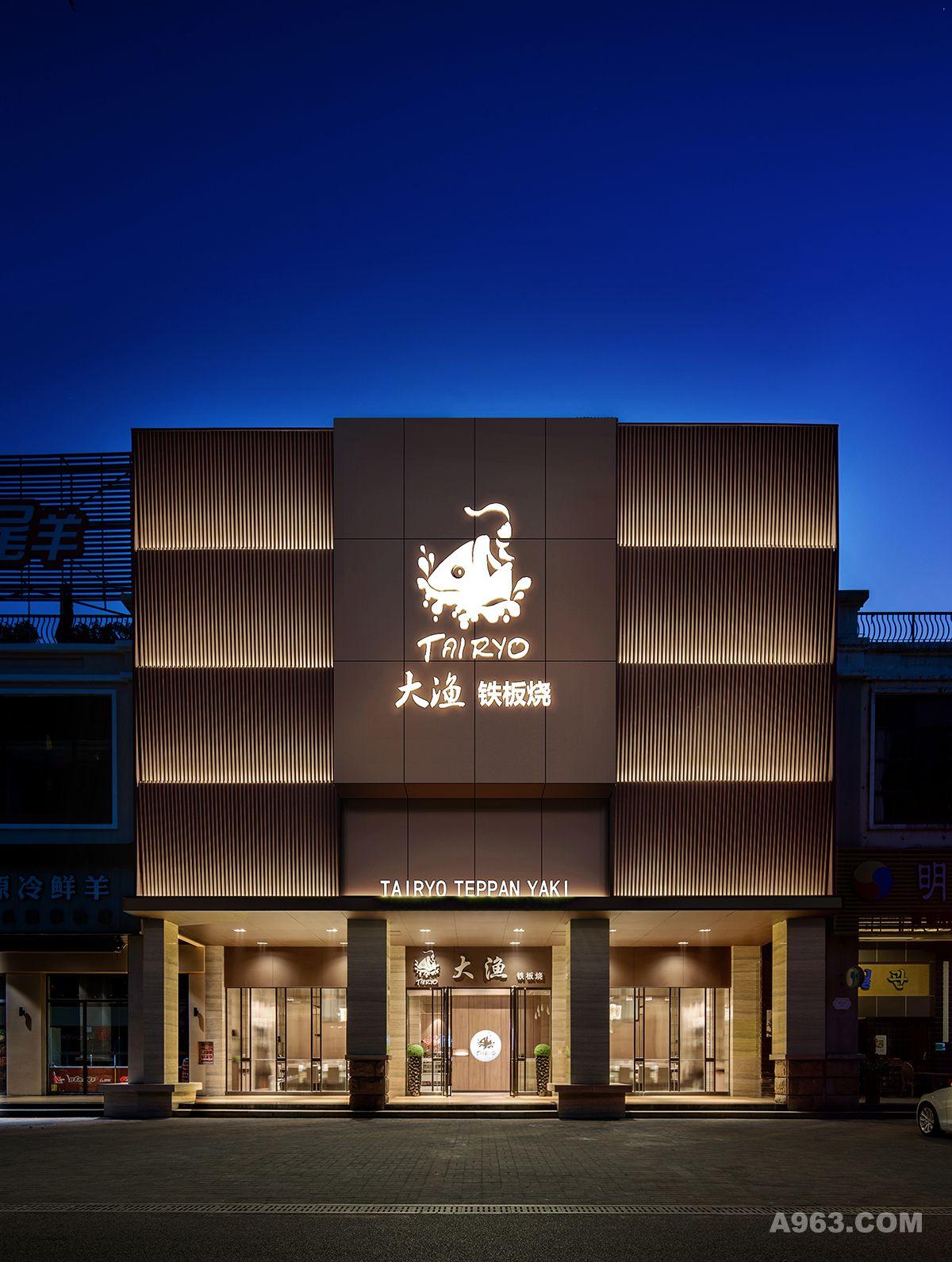 1大渔铁板烧(东莞)餐厅设计-门头设计